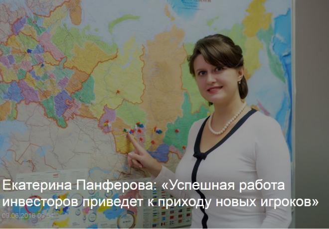 Ekaterina Panferova Delovoi Kvartal